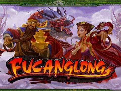 Fucanglong Casino Game screenshot 1